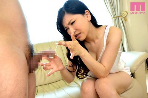 射精管理おねえさん 沖田杏梨