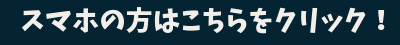 font (9)