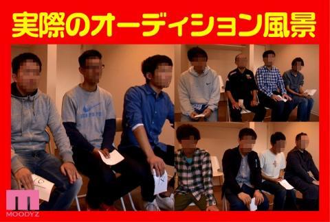 AIKAと本物素人が行く 筆おろし童貞卒業バスツアー!!