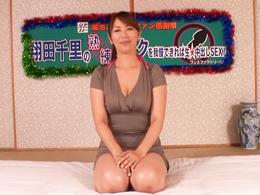 美熟女・翔田千里の凄テクを10分我慢できたら生中出しセックス!